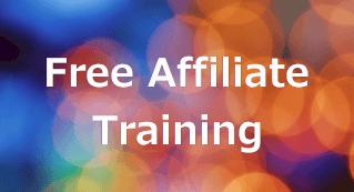 free-affiliate-training